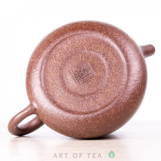 Чайник из исинской глины т653, 225 мл