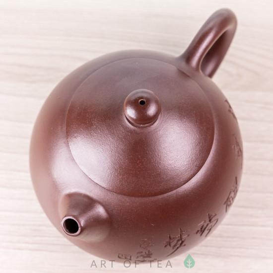 Чайник из исинской глины т651, 240 мл