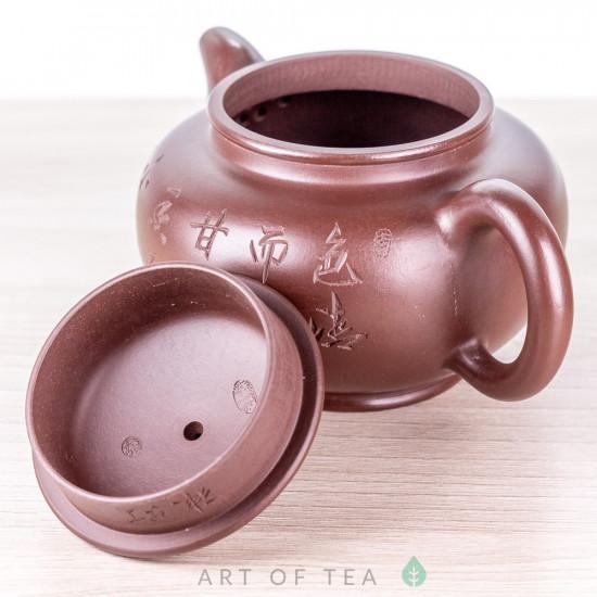 Чайник из исинской глины т654, 265 мл