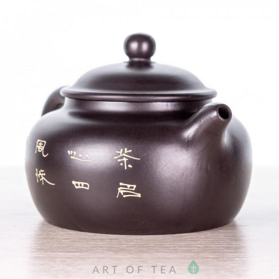 Чайник из исинской глины т674, 230 мл