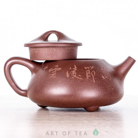Чайник из исинской глины т683, 270 мл