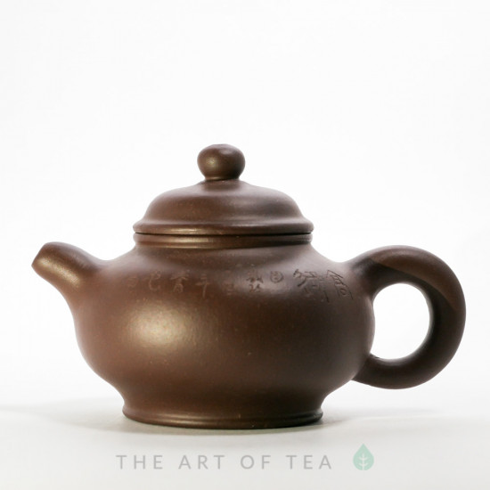 Чайник из исинской глины т171, 160 мл