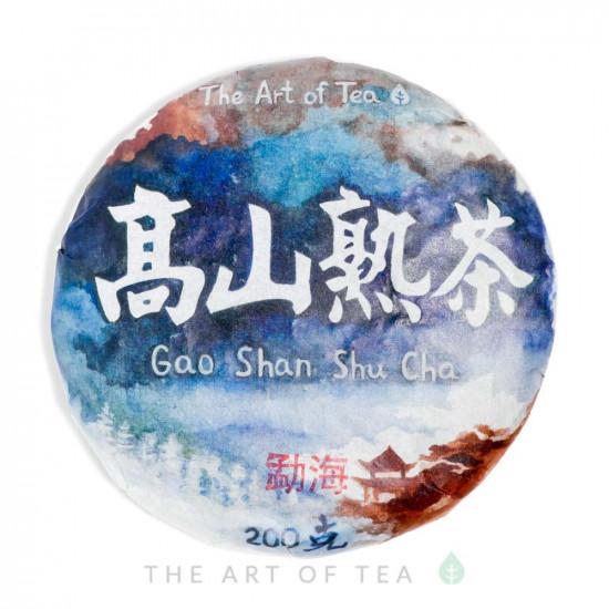 Гао Шань Шу Ча, Мэнхай, 2016 г., пресс 2017 г., 200 гр