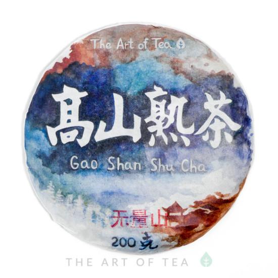 Гао Шань Шу Ча, Уляншань, 2016 г., пресс 2017 г., 200 гр