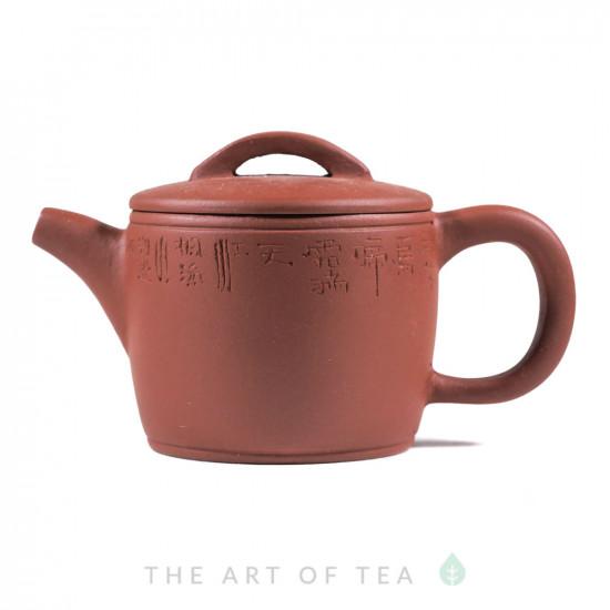 Чайник из исинской глины т413, 150 мл