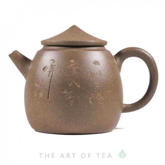 Чайник из исинской глины т399, 265 мл