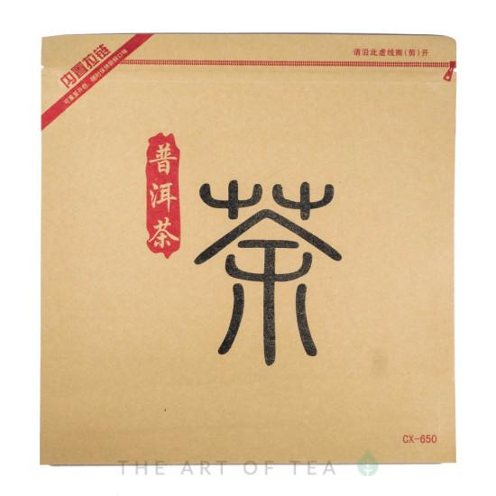 Пакет зип под блин пуэра, иероглиф, крафт-фольга, 24*25 см