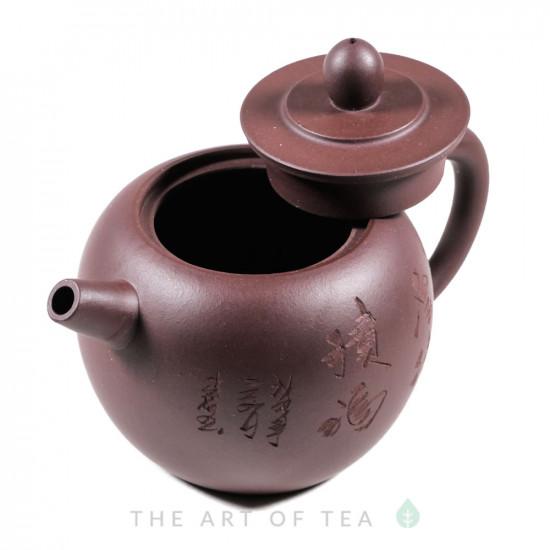 Чайник из исинской глины т404, 190 мл