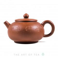 Чайник из исинской глины т405, 170 мл
