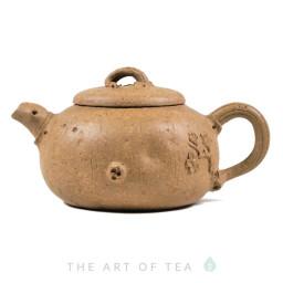 Чайник из исинской глины т421, 200 мл