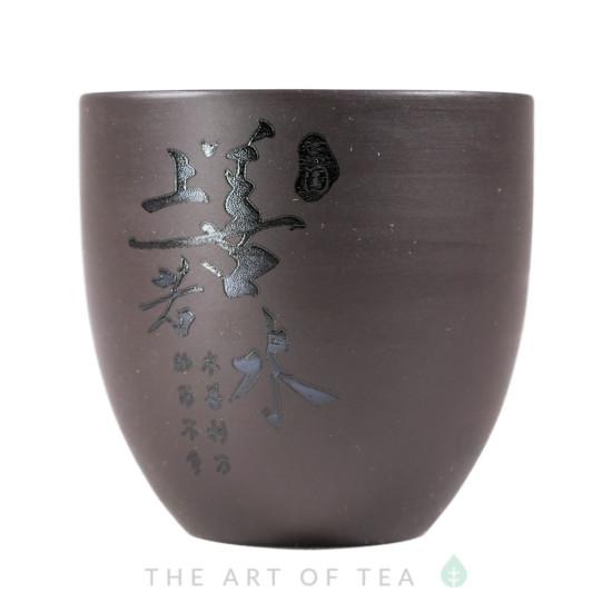 Пиала Иероглиф 322, глина, 100 мл