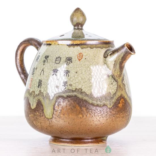 Чайник Свиристель 210, Цзиндэчжэнь, 220 мл
