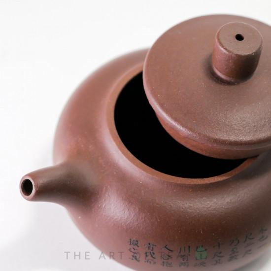Чайник из исинской глины т177, 150 мл