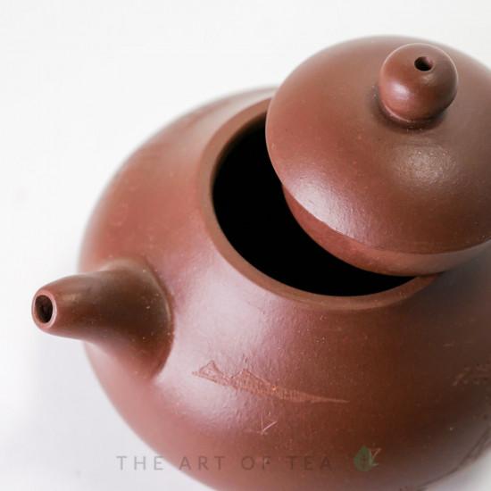 Чайник из исинской глины т161, 155 мл