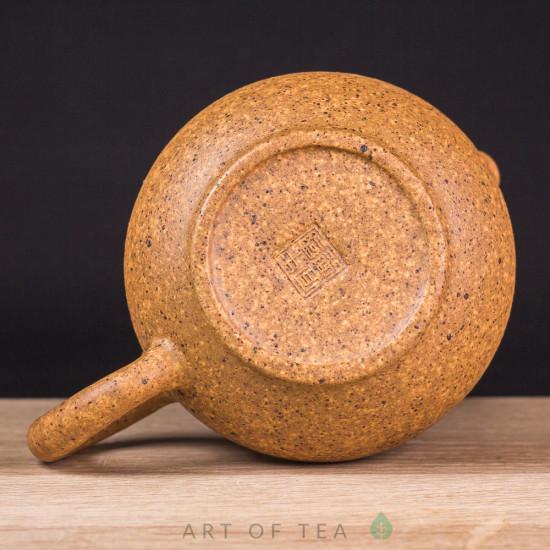 Чахай Песочный, исинская глина, 140 мл