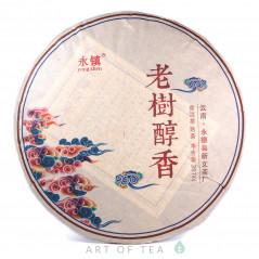 """Юн Чжень """"Лао Шу"""", 2017 г, блин 357 гр"""