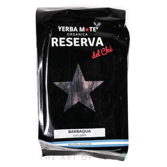 """Мате Reserva del Che """"Барбакуа"""", 250 гр"""