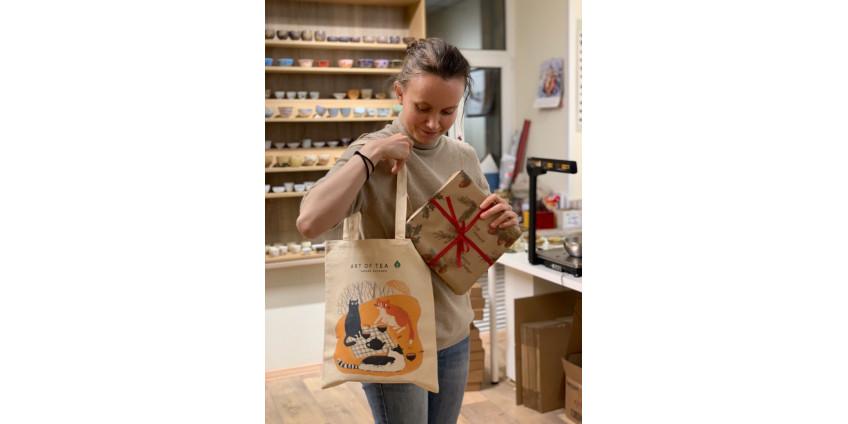 Дарим фирменные сумки-шопперы Art of Tea